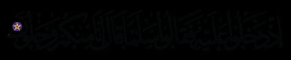 Al-Hijr 15, 52