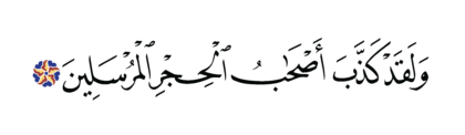 Al-Hijr 15, 80