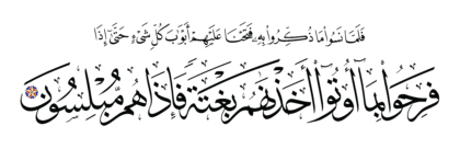 Al-An'am 6, 44