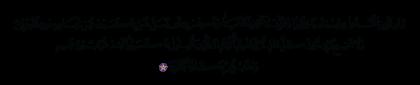 Al-An'am 6, 70