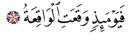 Al-Hâqqah 69, 15