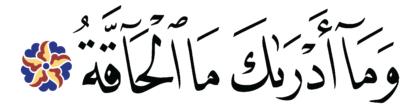 Al-Hâqqah 69, 3