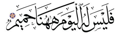 Al-Hâqqah 69, 35