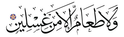 Al-Hâqqah 69, 36