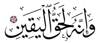 Al-Hâqqah 69, 51