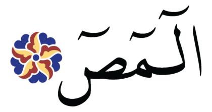 Al-A'raf 7, 1