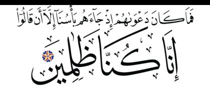 Al-A'raf 7, 5