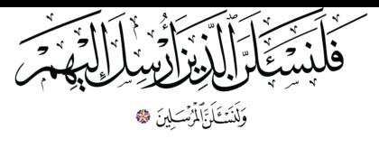 Al-A'raf 7, 6