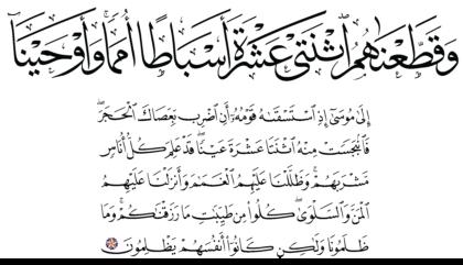 Al-A'raf 7, 160