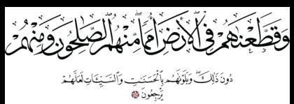 Al-A'raf 7, 168