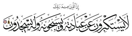 Al-A'raf 7, 206