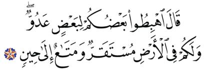 Al-A'raf 7, 24
