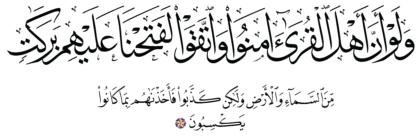Al-A'raf 7, 96
