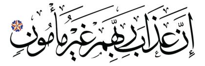 Al-Ma'ârij 70, 28