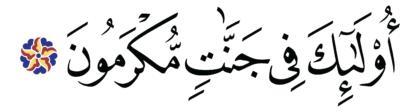 Al-Ma'ârij 70, 35
