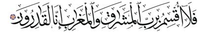 Al-Ma'ârij 70, 40