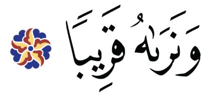 Al-Ma'ârij 70, 7