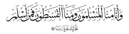 Al-Jinn 72, 14