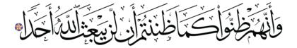 Al-Jinn 72, 7