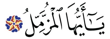 Al-Muzzammil 73, 1