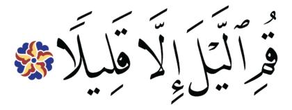 Al-Muzzammil 73, 2