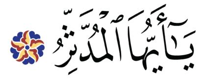 Al-Muddaththir 74, 1