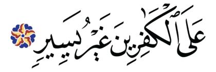 Al-Muddaththir 74, 10