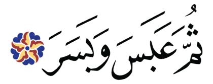 Al-Muddaththir 74, 22