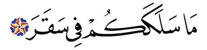 Al-Muddaththir 74, 42