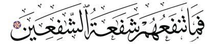 Al-Muddaththir 74, 48