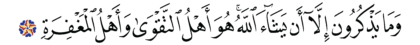 Al-Muddaththir 74, 56
