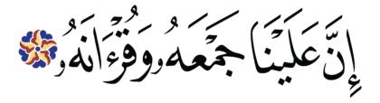 Al-Qiyâmah 75, 17