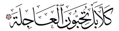 Al-Qiyâmah 75, 20