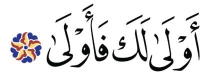 Al-Qiyâmah 75, 34