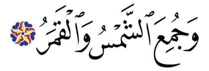 Al-Qiyâmah 75, 9