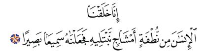 Al-Insan 76, 2