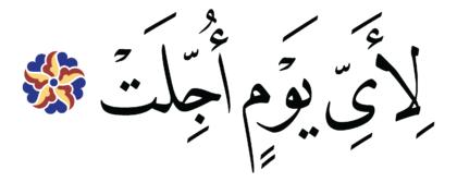 Al-Mursalat 77, 12