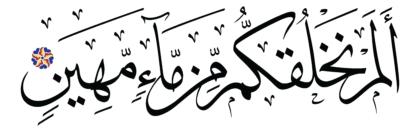 Al-Mursalat 77, 20