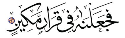 Al-Mursalat 77, 21