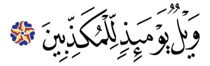 Al-Mursalat 77, 24