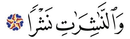 Al-Mursalat 77, 3