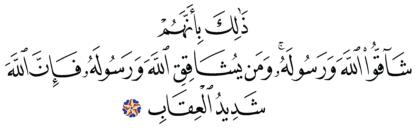 Al-Anfal 8, 13