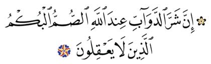 Al-Anfal 8, 22