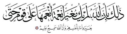 Al-Anfal 8, 53