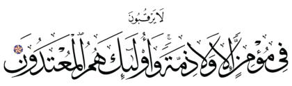 Al-Tawbah 9, 10