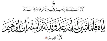 Al-Tawbah 9, 114