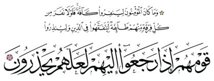 Al-Tawbah 9, 122