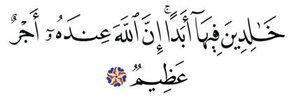 Al-Tawbah 9, 22