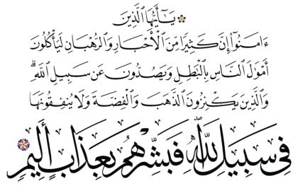 Al-Tawbah 9, 34