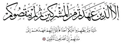 Al-Tawbah 9, 4